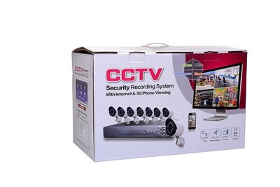 Beveiligings camera set met 8 cameras WIT CCTV